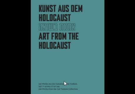 Kunst im Holocaust
